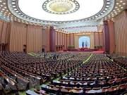 Message de félicitations aux nouveaux dirigeants de la RPDC