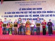 Quang Binh reçoit le certificat de l'UNESCO pour l'art du bài choi