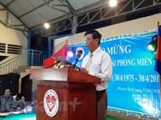 L'Association Khmer-Vietnam au Cambodge célèbre la Réunification nationale