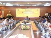 Bientôt un Forum national sur le développement des entreprises technologiques