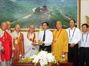 Bouddhisme: renforcement de la coopération entre le Vietnam et la République de Corée