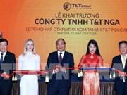 Inauguration de la société par actions T&T en Russie