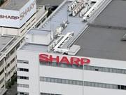 Sharp va construire une nouvelle usine de production au Vietnam
