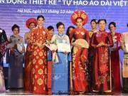 Cérémonie de remise des prix de la campagne de design de l'ao dai