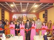 Inauguration d'un centre culturel bouddhique des Vietnamiens en République tchèque