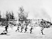Célébration de la victoire de la défense de la frontière du Sud-Ouest à Binh Phuoc