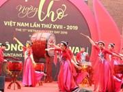 Diverses activités dans le cadre de la 17e Journée de la poésie du Vietnam