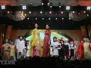 Clôture du Festival de l'ao dài 2019 à Ho Chi Minh-Ville