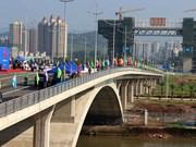 Le transport des marchandises autorisé sur le pont Bac Luan II à Quang Ninh