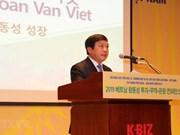 Le séminaire sur la promotion du commerce dans la province de Lam Dong en R. de Corée