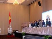 Clôture de la 74e Assemblée générale et du Congrès du CISM à Ho Chi Minh-Ville