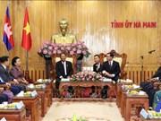 Le président de l'Assemblée nationale cambodgienne à Ha Nam