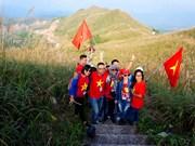 Présentation du tourisme vietnamien sur le réseau social TikTok