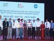 Le 10e festival d'amitié populaire Vietnam-Inde à Ninh Binh