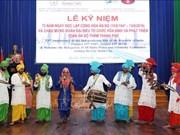 Resserrer l'amitié et la solidarité entre Ho Chi Minh-Ville et l'Inde