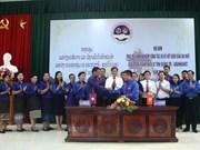 Vietnam-Laos : des jeunes de Quang Tri et de Savannakhet échangent leurs expériences