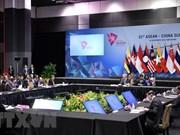 ASEAN et Chine adoptent leur Vision de partenariat stratégique 2030