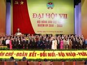 Clôture du 7e Congrès national des délégués de l'Association des agriculteurs vietnamiens