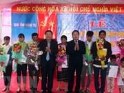 Autorisation pour 119 Laotiens d'acquérir la nationalité vietnamienne