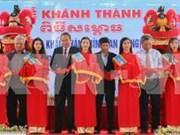 Développement de la zone économique frontalière de Khanh Binh