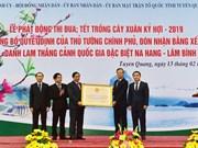 La réserve naturelle de Na Hang - Lam Binh reconnue site national spécial