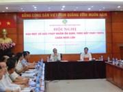 Chercher des mesures pour développer le secteur de l'élevage porcin