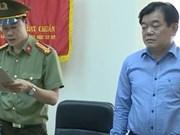 Le secrétariat du CC du PCV décide des mesures disciplinaires contre deux hauts fonctionnaires
