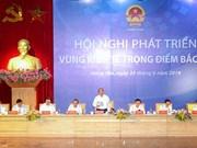 La conférence de développement de la zone économique de pointe du Nord