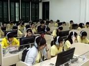 Application des technologies dans l'apprentissage et l'enseignement des langues étrangères