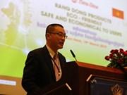 Des produits d'éclairage intelligents du Vietnam présentés au Cambodge