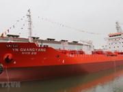 Un pétrolier de 6 500 tonnes livré à un client sud-coréen