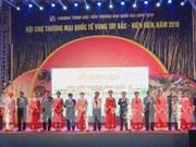 Foire commerciale internationale de la région du Nord-Ouest – Diên Biên