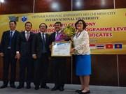 La 3e université du Vietnam répondant aux normes de l'AUN-QA
