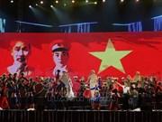 Programme artistique « Diên Biên – Un rendez-vous de paix »
