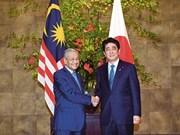 Le Japon et la Malaisie coopèrent pour une région Indopacifique libre et ouverte