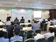 Traitement des déchets : Choix de technologies avancées adaptées aux conditions du Vietnam