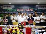 Lao Cai et une localité chinoise renforcent leur coopération touristique