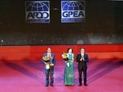 Le Prix national de la qualité 2018: 75 entreprises à l'honneur