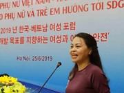 7e Forum de la femme Vietnam – République de Corée à Hanoi