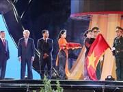 La présidente de l'AN assigne des tâches à la province de Phu Yên
