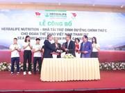 SEA Games 30: Le Vietnam s'efforce de finir parmi les trois premiers pays de la région