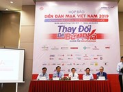 Bientôt le Forum sur les fusions-acquisitions du Vietnam 2019 à HCM-Ville