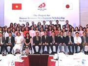 Bourses d'études japonaises aux fonctionnaires vietnamiens