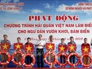 Lacement un programme pour renforcer l'appui de la marine vietnamienne aux pêcheurs