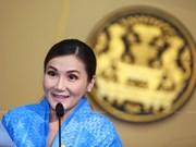 Le gouvernement thaïlandais approuve le budget de l'exercice fiscal de 2020