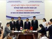 Le Vietnam et le Japon coopèrent dans le développement des ressources humaines