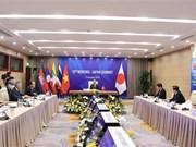 ASEAN 2020: le 12 Sommet Mékong - Japon
