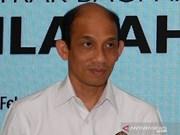 L'Indonésie découvre 10 zones avec des réserves potentielles de pétrole et de gaz