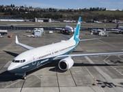 L'Indonésie ferme définitivement son espace aérien aux Boeing 737 Max 8