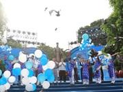 Hanoï célèbre les 20 ans de sa reconnaissance en tant que «Ville pour la paix»